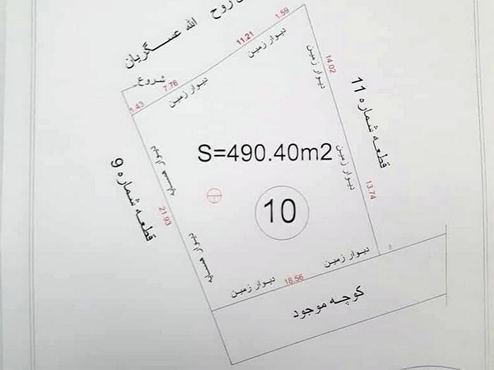 نقشه قطعه شماره ۱۰