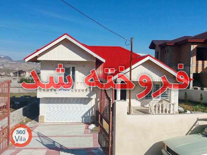 171_1164-villa-sale-vesal14_Soled