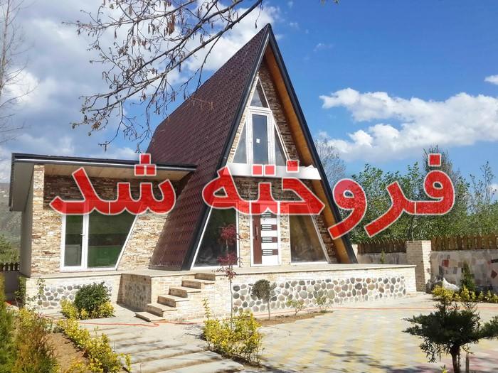 ویلا فروشی کلاردشت منطقه لشسر با طراحی معمارانه